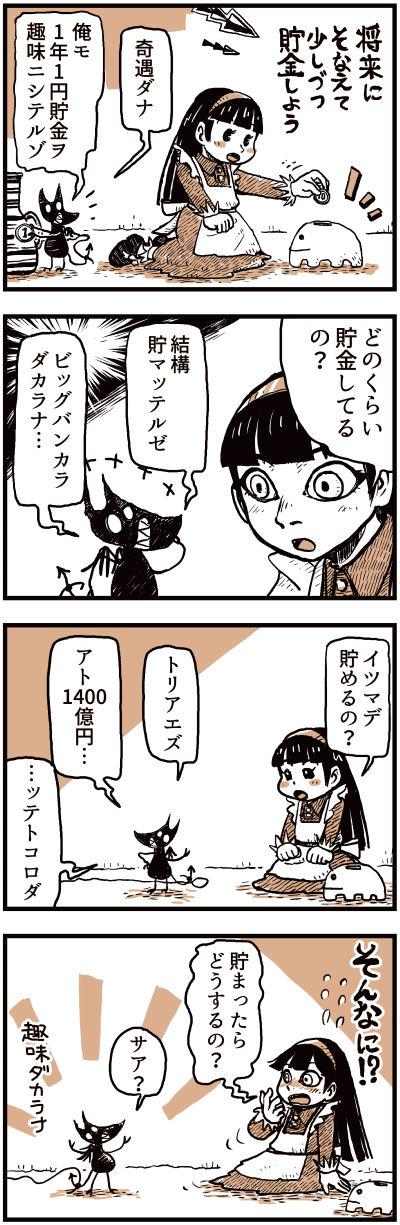 1400億円.jpg